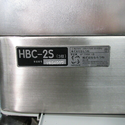 z0807