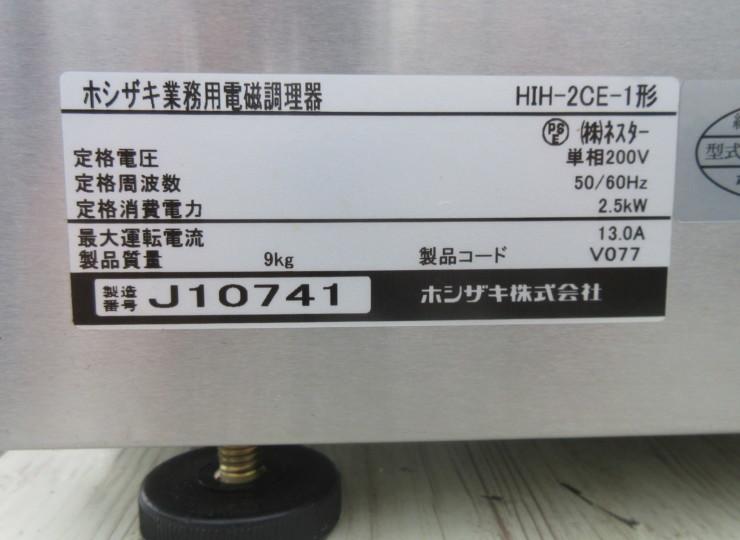 A0855