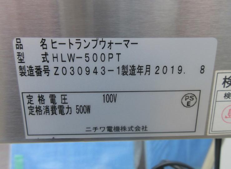 A0857