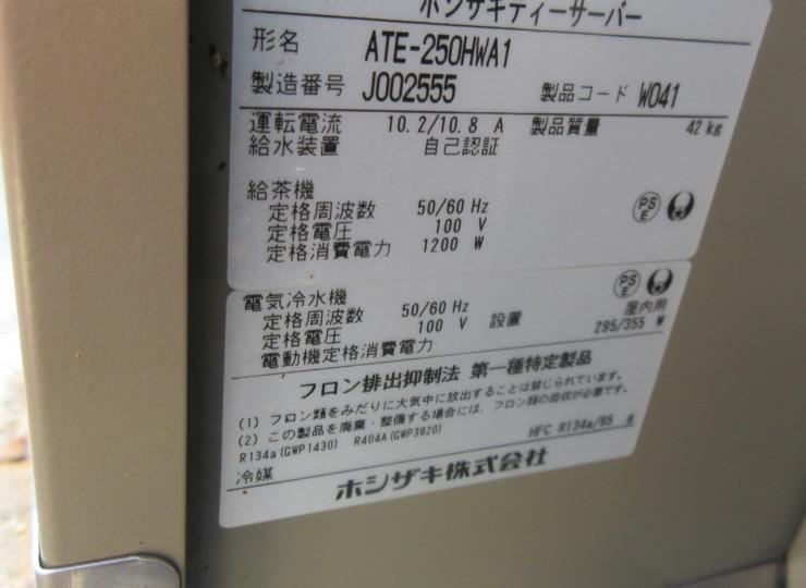 A0861