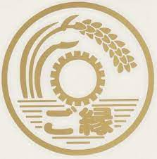 Amazon | 【wagara-016】五円玉=ご縁 縁起物 和柄 | ステッカー・デカール | 車&バイク