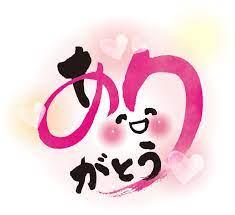 2020年の感謝、2021年への希望 今 伝えたい、この思い - リビング京都|京都を楽しむ、生活情報サイト