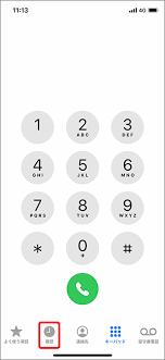 iPhone]電話の履歴から連絡先に登録する方法を教えてください。 | よくあるご質問(FAQ) | サポート | ソフトバンク