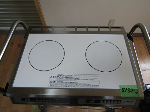S132-2