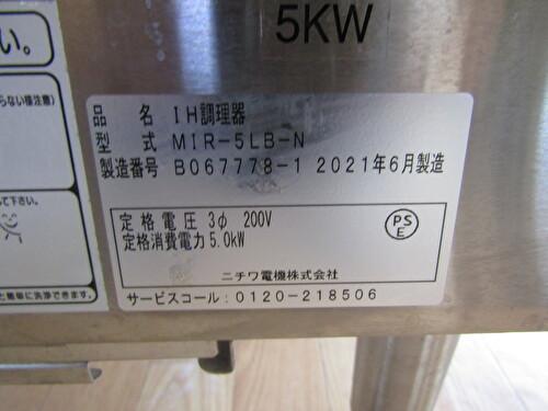 N126-1